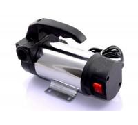 Насос перекачки ДТ 50л/мин 24В VS0150-024