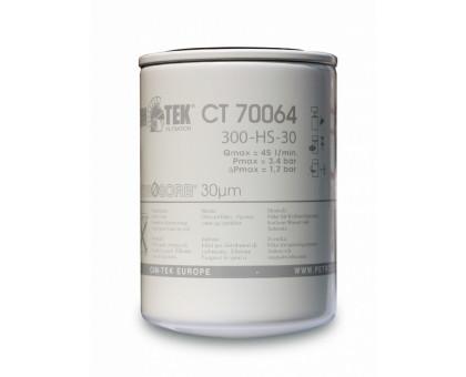 Фильтр сепаратор CIMTEK 300 HS-30