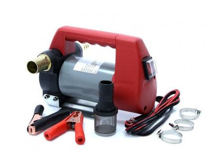 Насос топливоперекачивающий 220В 50 л/мин SL002-220V
