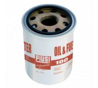 Картридж фильтра 10 мк для биодизеля, ДТ, бензина, 100 л/мин Piusi