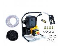 Установка для перекачки топлива SL600T-220V