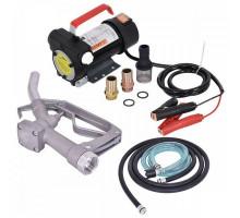 Установка для перекачки дизеля SL001B-24V 24в 50л/мин